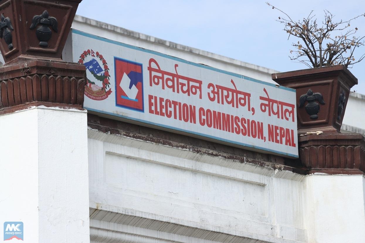 प्रधानमन्त्रीलक्षित निर्वाचन आयोगको विज्ञप्ति : मौन अवधिमा मत माग्नु आचारसंहिताविपरीत