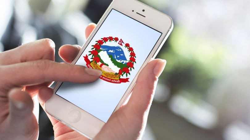 सरकारले सार्वजनिक गर्यो 'नागरिक एप'