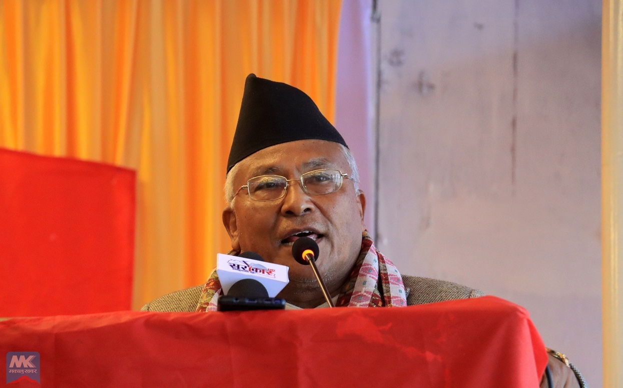 नेपाल दलित संघले भन्यो- शिक्षामन्त्रीलाई पदमुक्त गरियोस्