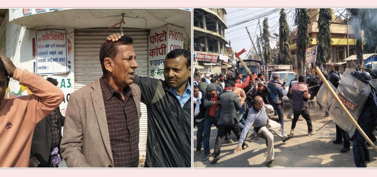 जनकपुर बन्द : प्रहरीले गोली चलायो, नेता झा घाइते