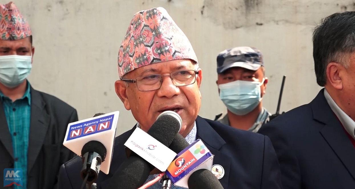 पिपुल्स भोलिन्टियर ब्युँताउँदै नेपाल समूह