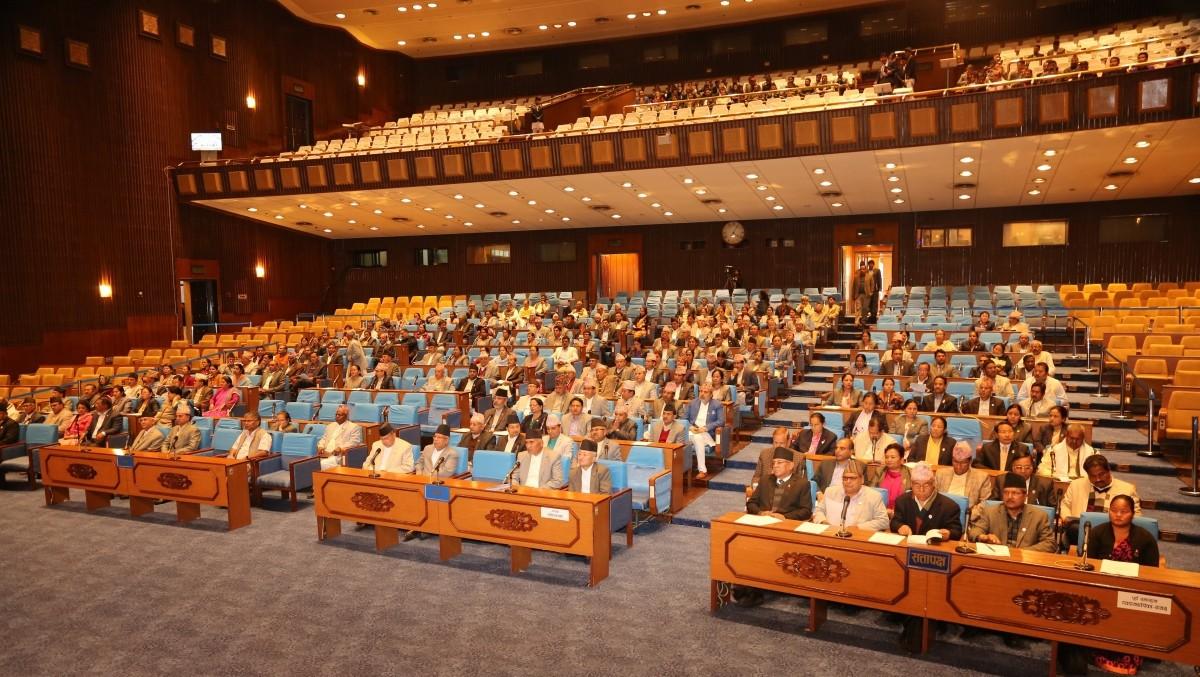 प्रतिनिधि सभाको बैठक असोज ४ मा बस्ने
