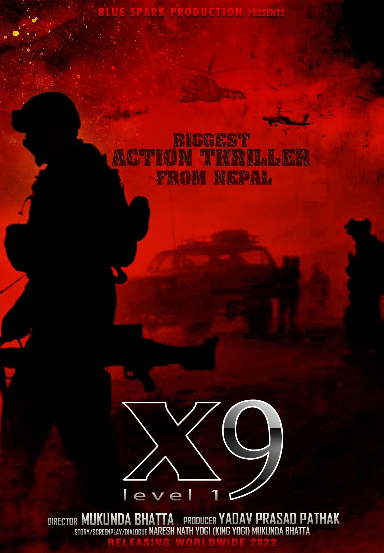 एक्सन थ्रिलर चलचित्र 'एक्स ९' बनाउँदै पाठक