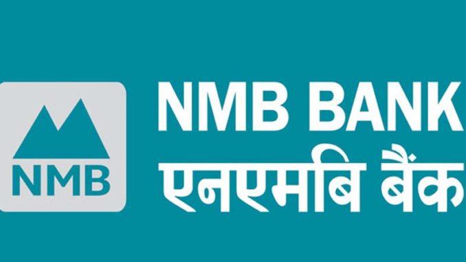 एनएमबि बैंकले २ अर्बको ऋणपत्र निष्कासन गर्ने