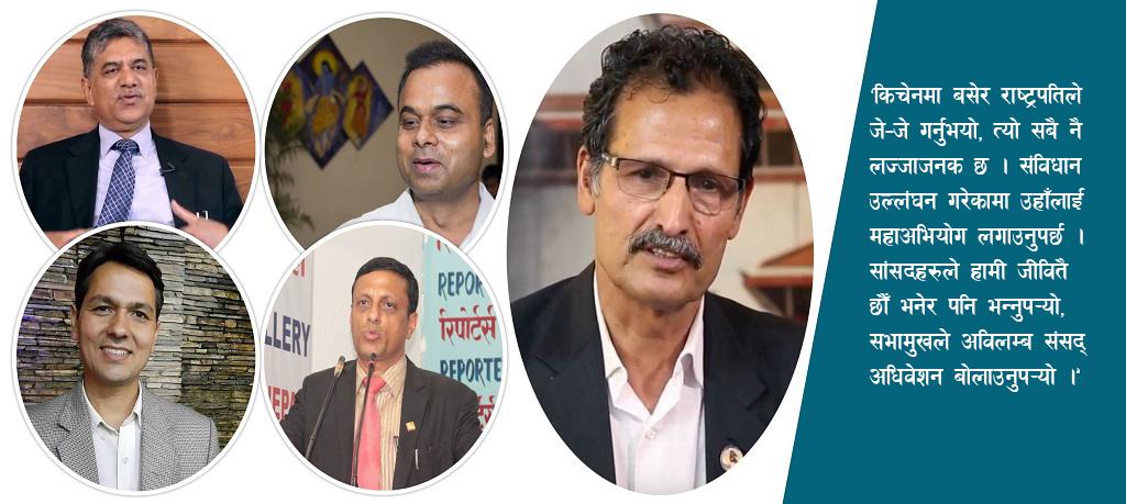 विज्ञसँग सभामुख : संसद् जीवितै रहेको निष्कर्ष