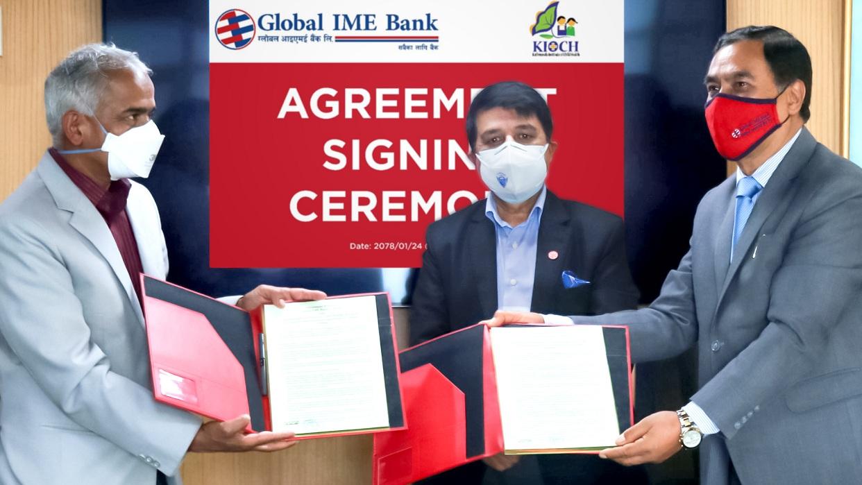 ग्लोबल आइएमई बैंकद्वारा चाइल्ड हेल्थलाई एक करोड सहयोग