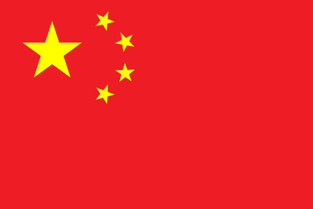 चीनमा भड्काउ जीवनशैली अपनाउने कम्युनिस्ट पार्टीका नेतामाथि कारबाही