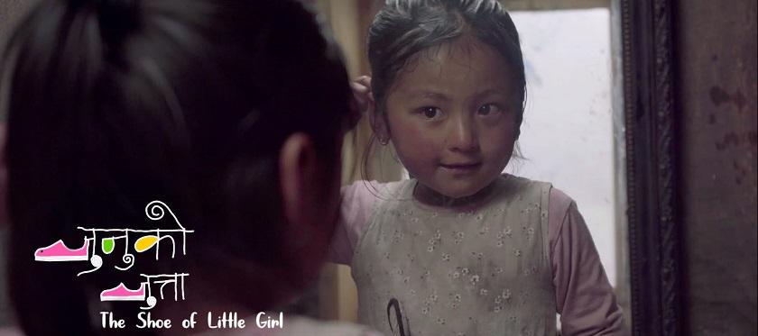 रुसको फेस्टिभलमा 'जुनुको जुत्ता' उत्कृष्ट लघु चलचित्र