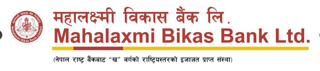 महालक्ष्मी विकास बैंकको 'महालक्ष्मी मिसकल सेवा' सञ्चालनमा
