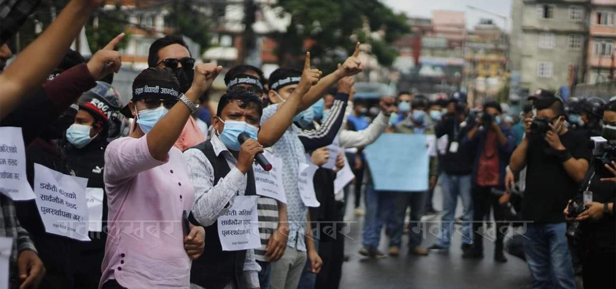पाँच विद्यार्थी संगठन उत्रिए सरकारविरुद्ध सडकमा (तस्बिरहरु)