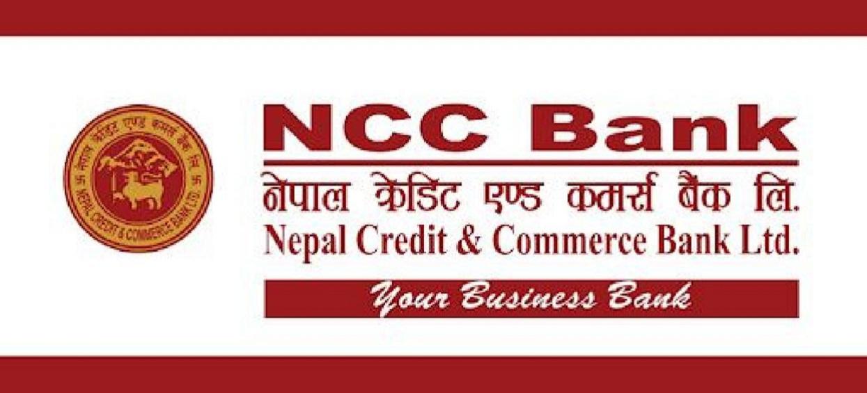 नेपाल इन्स्याेरेन्सले एनसीसी बैंकको ९ लाख कित्ता संस्थापक सेयर बेच्दै