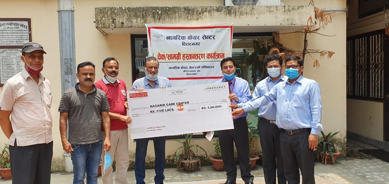 एभरेष्ट बैंकद्वारा पाँच लाख रकम सहयोग