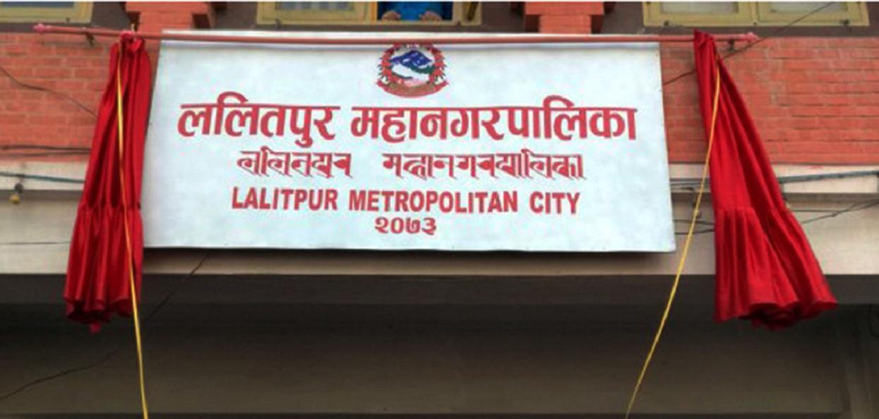 ललितपुर महानगरले माग्यो दोस्रो पटक खोप खरिद अनुमति