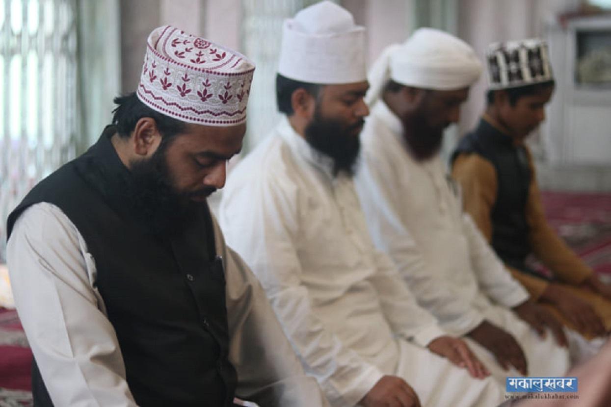 घरघरमै मनाए मुस्लिम धर्मावलम्बीले बकर ईद (इदुल जोहा)