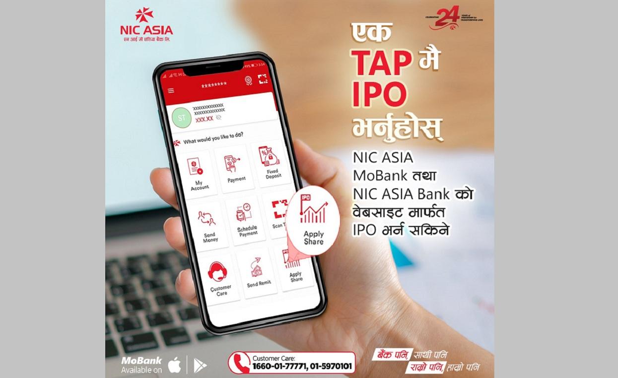 एनआईसी एशिया बैंकको मोबाइल एपबाटै आईपीओ भर्न सकिने