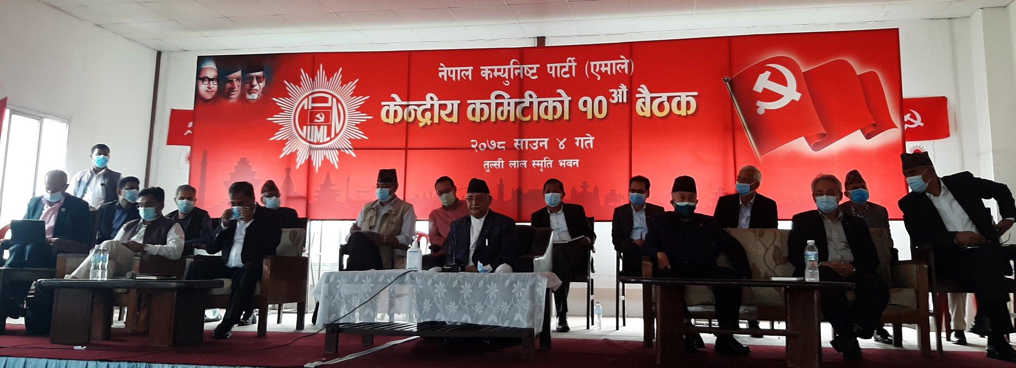 एमालेको १०औं केन्द्रीय कमिटी बैठक शुरु