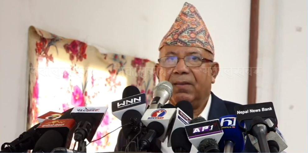 म विशेष धातुले बनेको हुँ, तर्सिँदिनँ : नेपाल
