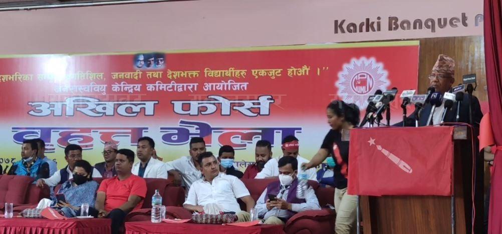 सर्वोच्चले देशलाई सही दिशामा ल्यायो  : नेपाल