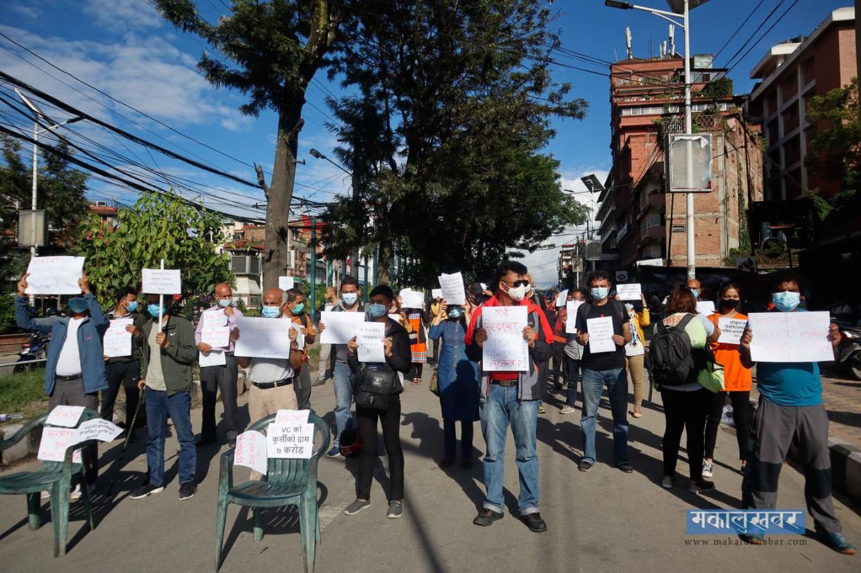शिक्षा र स्वास्थ्य क्षेत्रमा भएको राजनीतीकरणविरुद्ध प्रदर्शन (तस्बिरहरू)