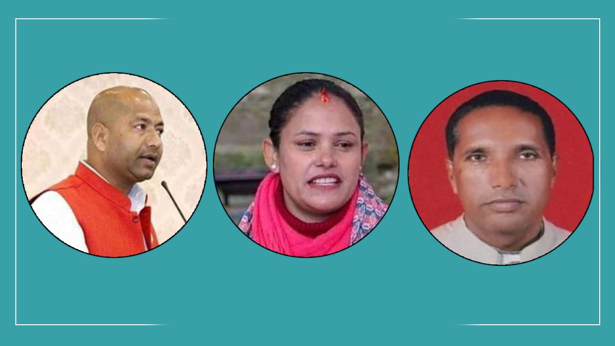 जसपाले लुम्बिनीका आफ्ना तीन सांसदलाई कारबाही गर्ने
