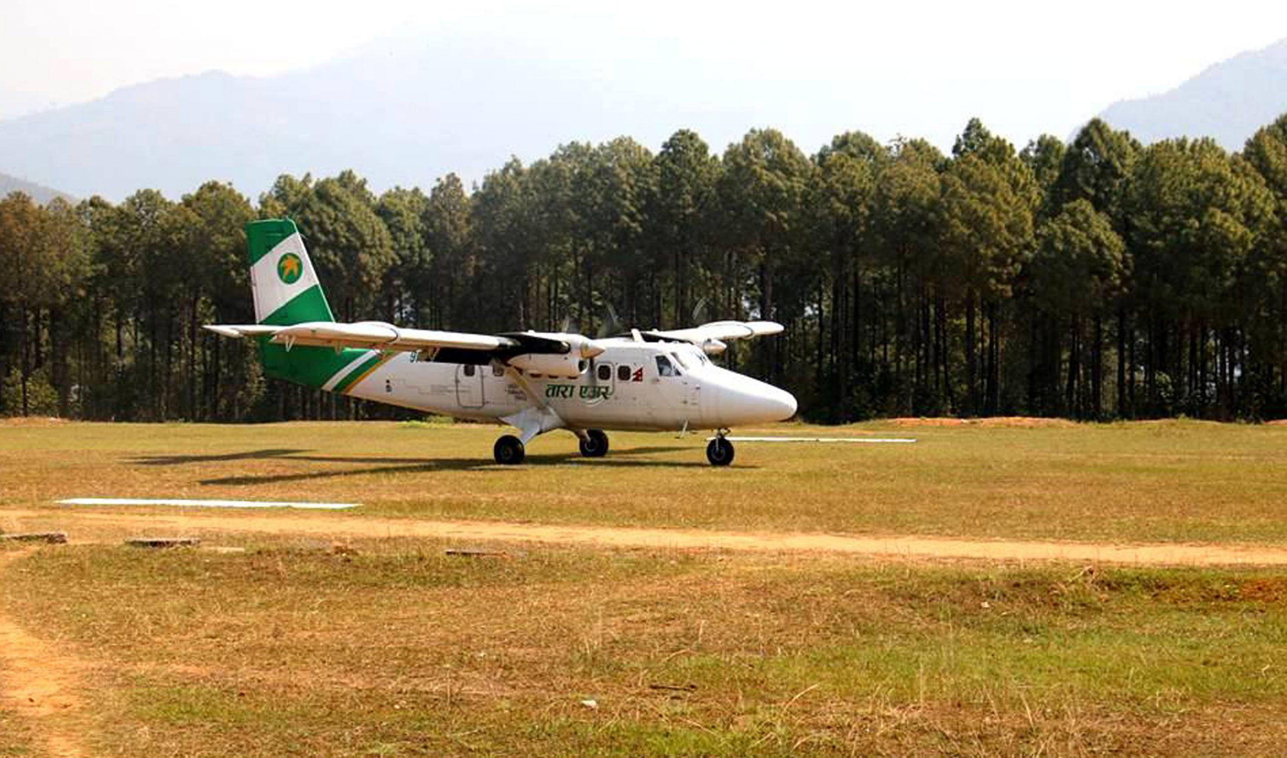 'बलेवामा हवाईजहाज सरर…'