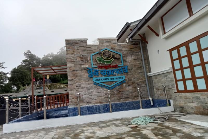 तयार भयो सिन्धुलीगढी युद्ध संग्रहालय, राष्ट्रपतिले उद्घाटन गर्ने