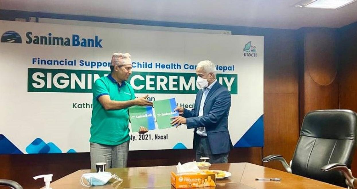 सानिमा बैंकद्वारा अस्पतालका लागि १ करोड सहयोग