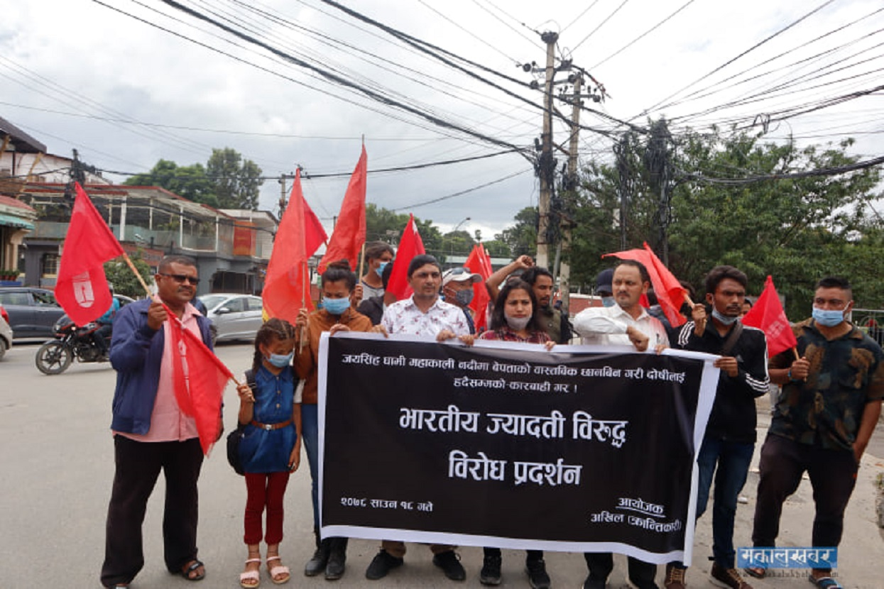 दार्चुला घटनाको विरोधमा भारतीय दूतावास अगाडि प्रदर्शन (तस्बिरहरू)