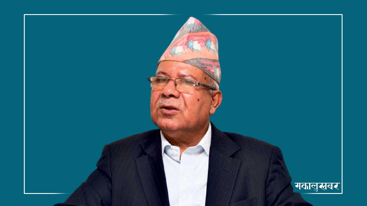 यो साता मन्त्रिपरिषद् विस्तार गर्छाैं : नेपाल