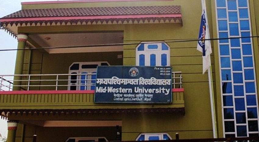 मध्यपश्चिम विश्वविद्यालय : परीक्षाको माध्यम विद्यार्थीलाई नै रोज्न दिइने