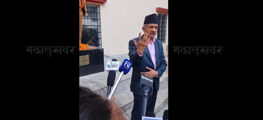 एमाले केन्द्रीय विभागहरुमा नेपाल पक्षको स्थान सुरक्षित