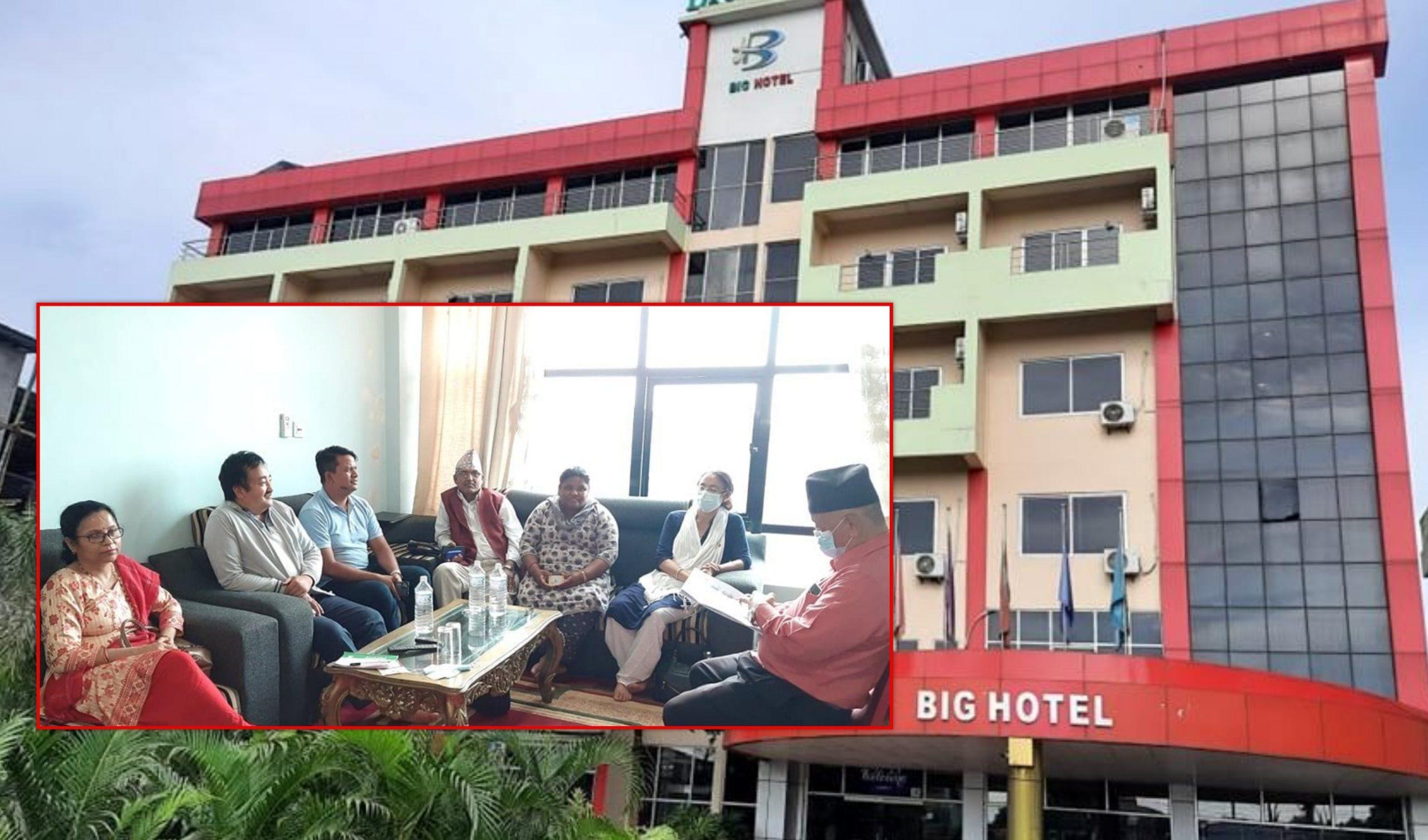 महँगो होटलमा एकीकृत समाजवादीका सांसद