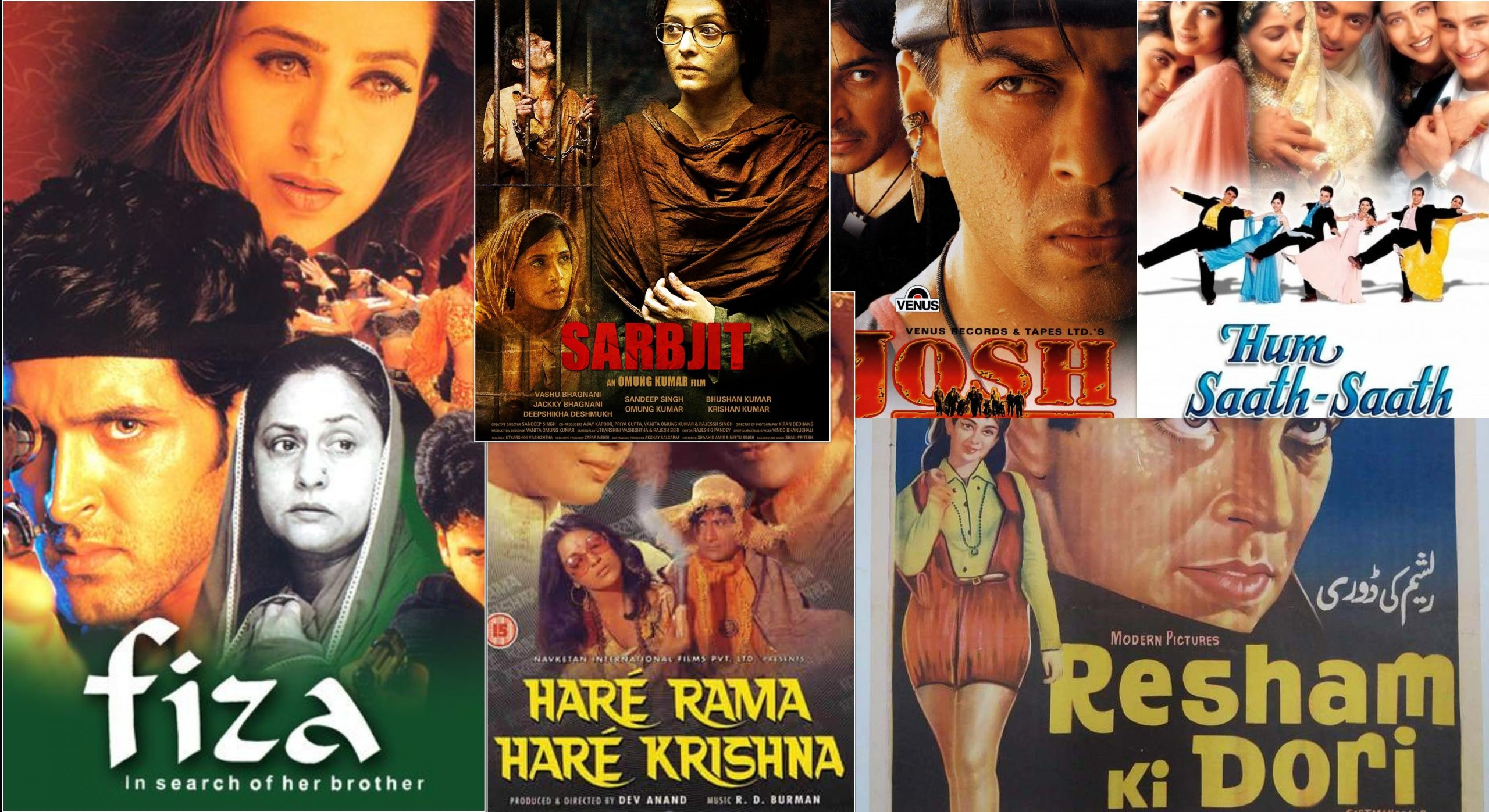 दाजुभाइ-दिदीबहिनीको विषयमा बनेका चलचित्र