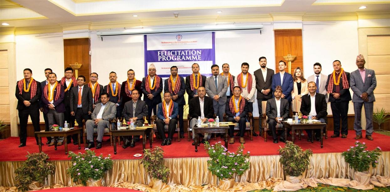 नेपाल चार्टर्ड एकाउन्टेन्ट्स संघद्वारा नवनिर्वाचित आइक्यान पार्सदलाई सम्मान