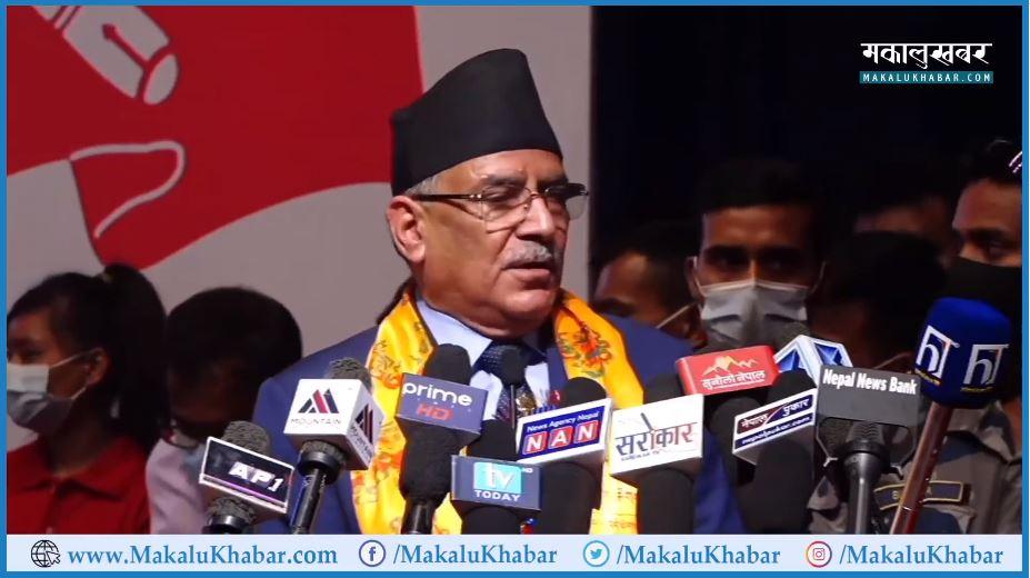 सांस्कृतिक धरोहरले नेपाल एकताबद्ध राष्ट्र बन्यो : प्रचण्ड
