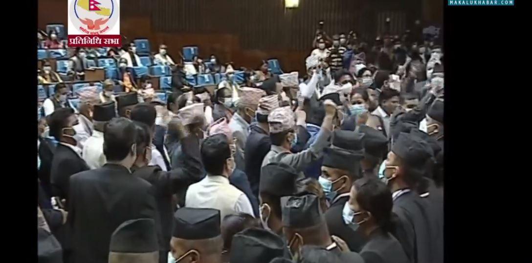 संसद् : नाराबाजीमै एमाले, सभामुखले रोकेनन् बैठक