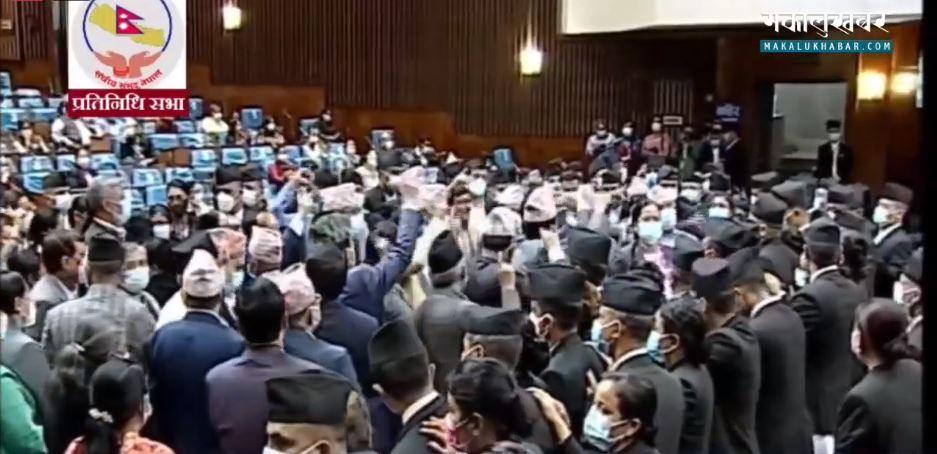 संसद् बैठक बस्दै, अवरुद्ध गर्ने एमालेको तयारी