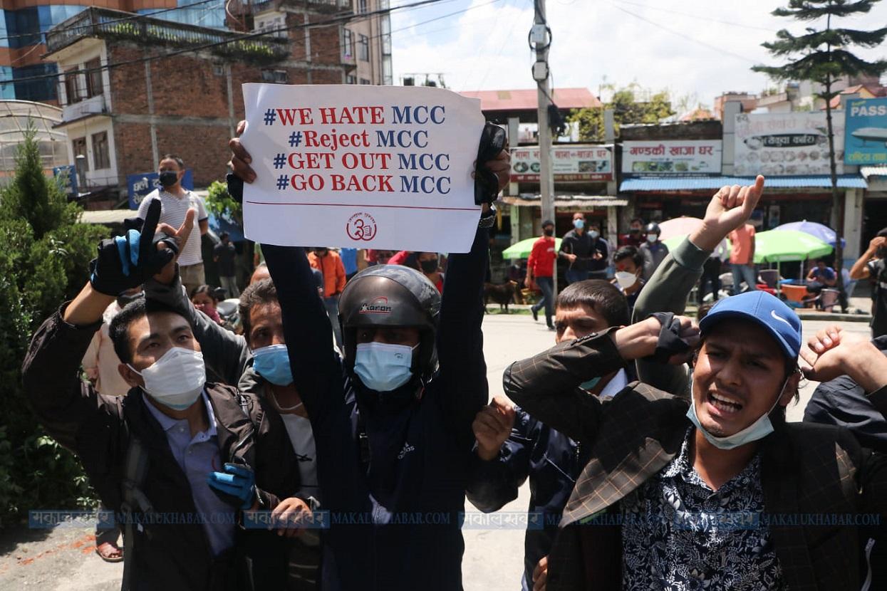 एमसीसीको विरोधमा विमानस्थल पुगेका प्रदर्शनकारी पक्राउ (तस्बिरहरू)