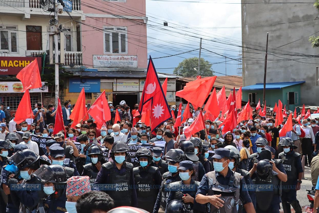 काठमाडौँका विभिन्न स्थानमा एमसीसीविरुद्ध प्रदर्शन (तस्बिरहरू)