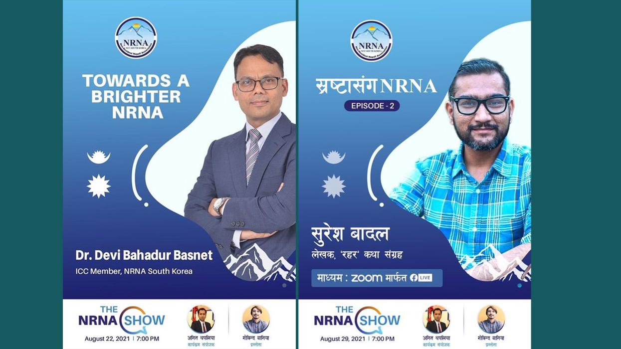 एनआरएनए कोरियाको 'एनआरएनए शो'