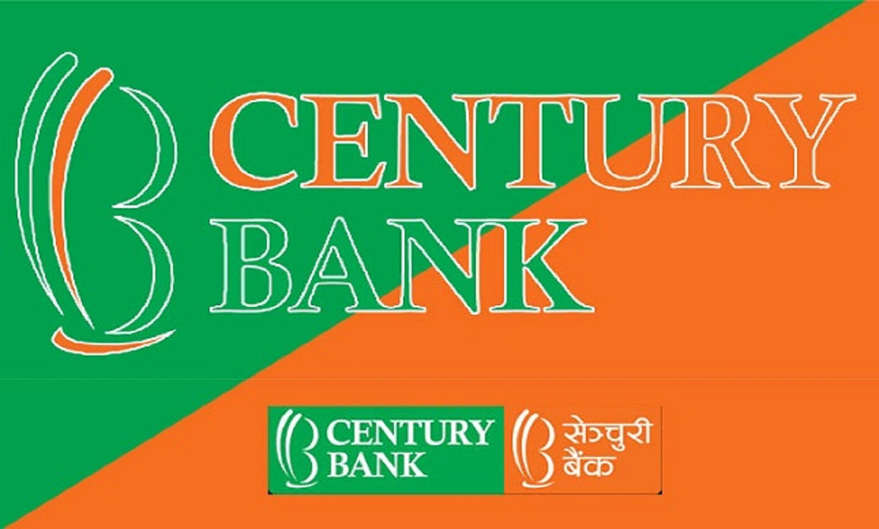 आन्तरिक विप्रेषणमा सहज बन्दै सेञ्चुरी बैंक