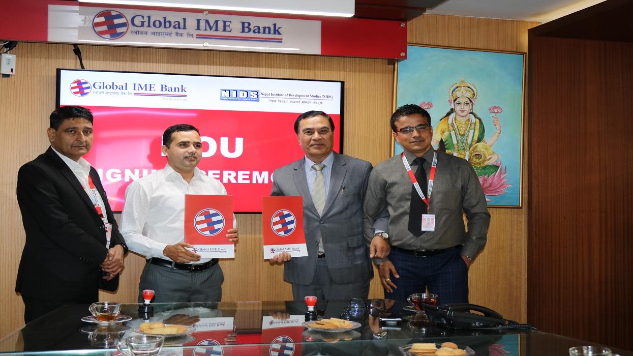 ग्लोबल आइएमई बैंक र नेपाल विकास अध्ययन संस्थानबीच समझौता