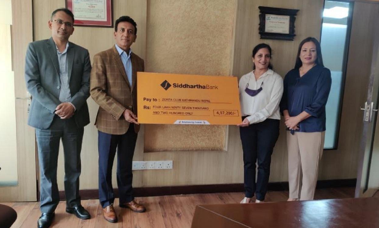 सिद्धार्थ बैंकद्वारा जोन्टा क्लब अफ काठमाडौँलाई सहयोग