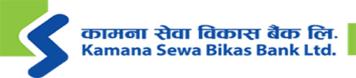 कामना सेवा बैंकद्वारा ट्राफिक बत्ती हस्तान्तरण