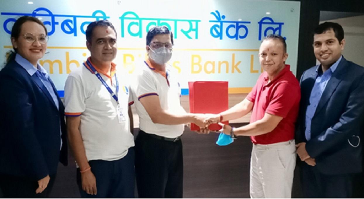 लुम्बिनी विकास बैंक र रेमिट टू नेपालबीच विप्रेषण सेवा सम्झौता