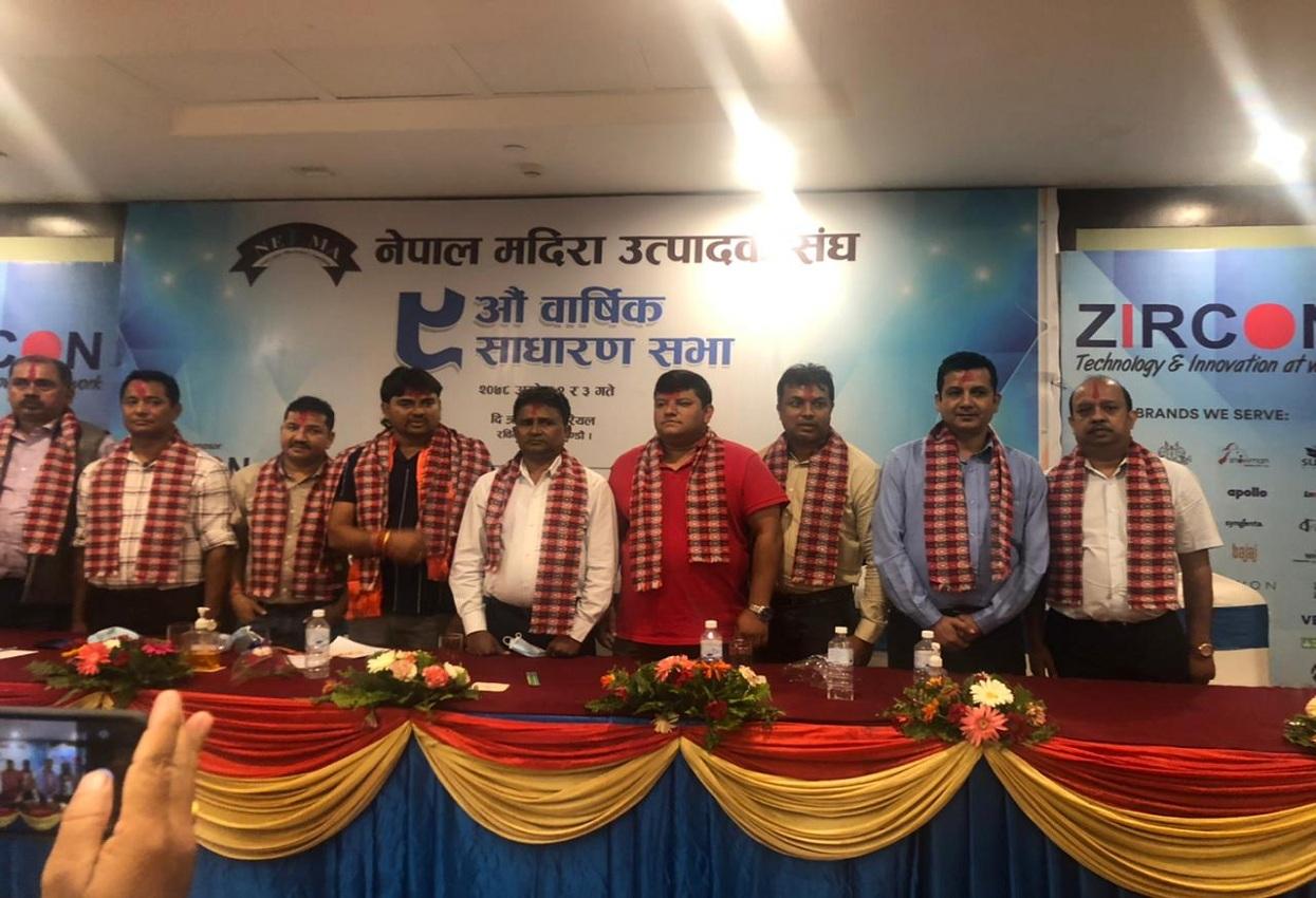 नेपाल मदिरा उत्पादक संघको अध्यक्षमा वैजु