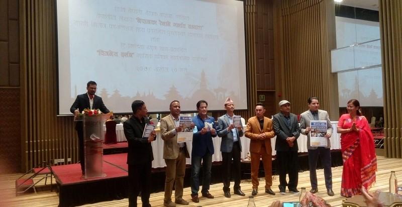 नायक शिव श्रेष्ठले सार्वजनिक गरे देलविस र राजको 'माया पिरेम' [भिडिओ]