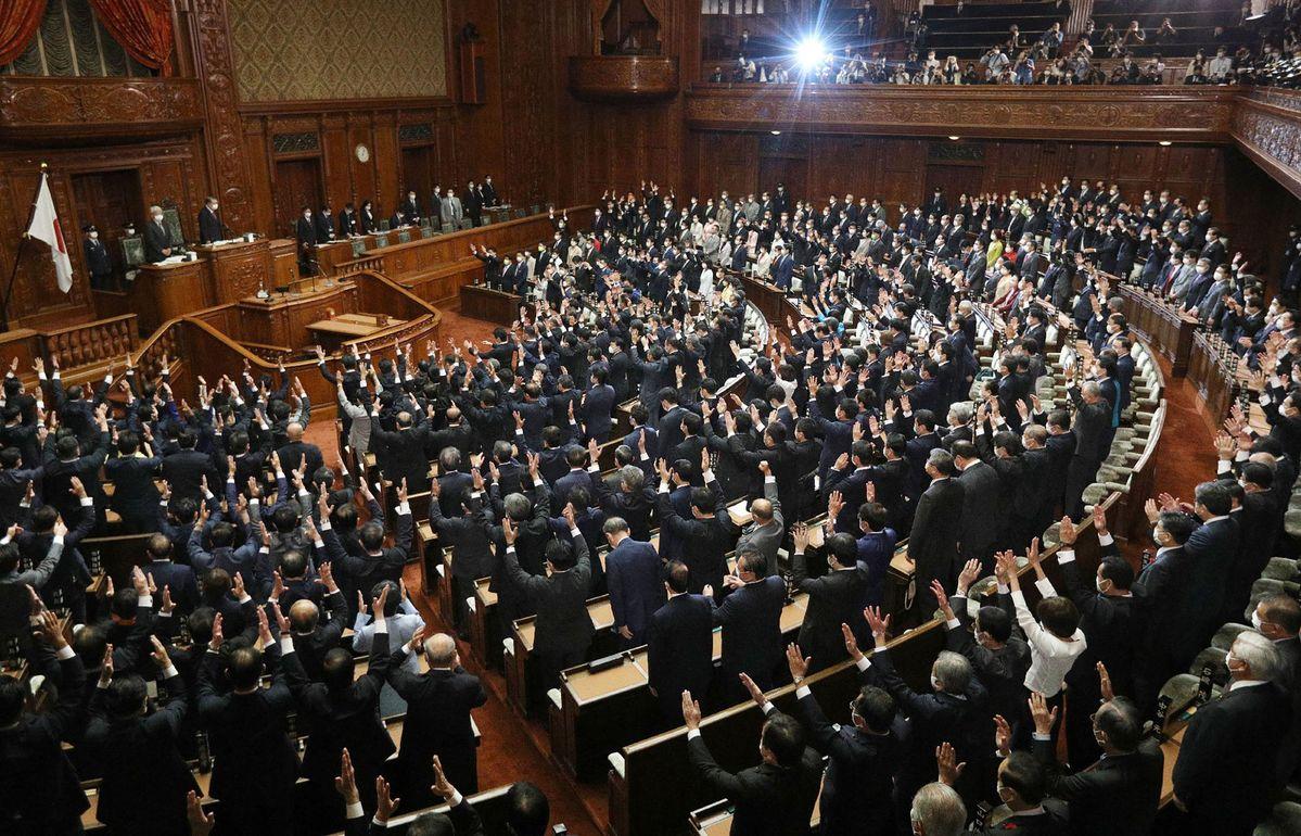 जापानमा प्रतिनिधि सभा विघटन
