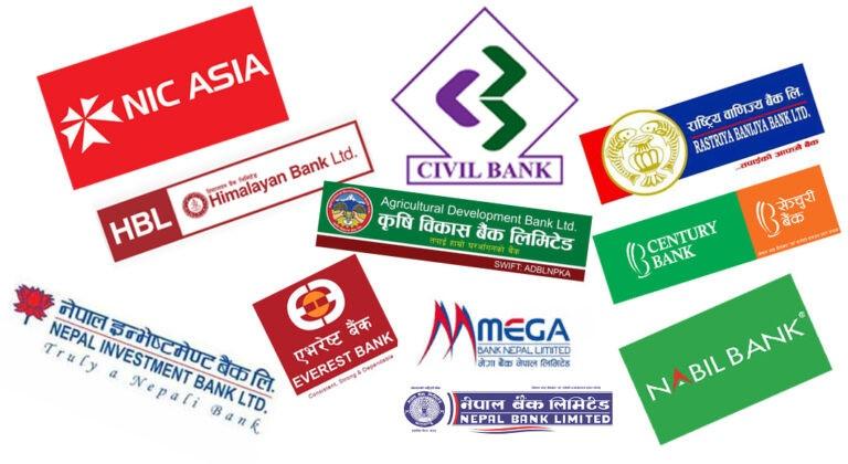 बैंकहरुले गरे ब्याजदर संशोधन, कुन बैंकको कति ?