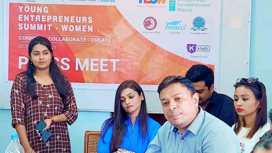 'युवा महिला उद्यमी राष्ट्रिय सम्मेलन' वीरगञ्जमा
